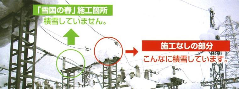 電気式融雪マット施工あり・なしの比較画像