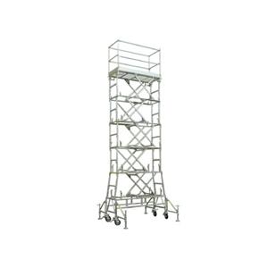 高所作業台/システム足場・脚立・梯子